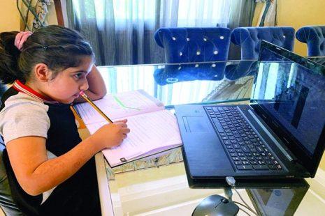 رابط جدول الحصص الدراسية والتعليم عن بعد في الإمارات