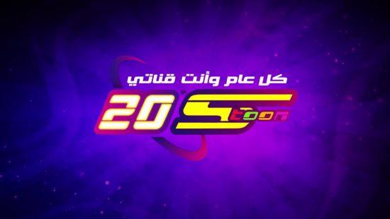 تردد قناة سبيس تون spacetoon الجديد 2021 على العرب سات والنايل سات