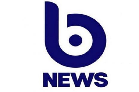 تردد قناة البيارق نيوز 2021 biarq news الجديد على النايل سات