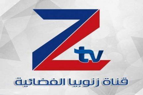 تردد قناة زنوبيا السورية Zanoubia TV 2021 على النايل سات