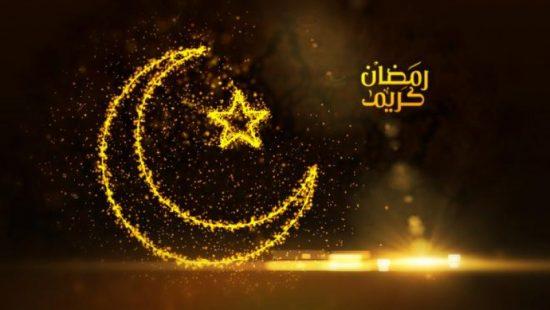 دعاء اليوم الاول من شهر رمضان الكريم 2021 مكتوب وصور