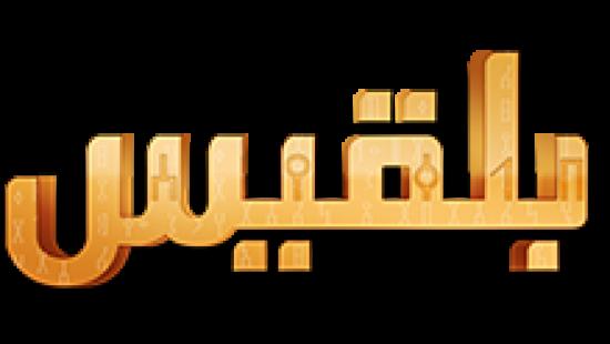 تردد قناة بلقيس Belqees 2021 الجديد على نايل سات
