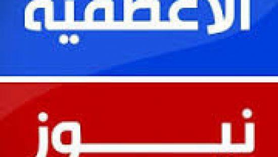 تردد قناة الأعظمية نيوز العراقية 2021 الجديد على النايل سات