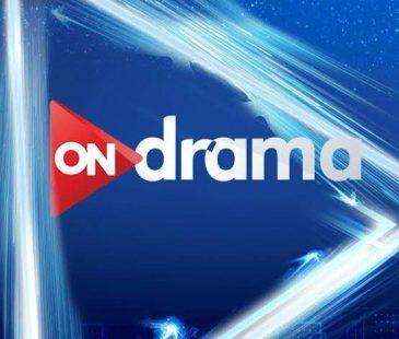 تردد قناة أون دراما 2021 ON Drama الجديد على النايل سات