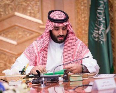 رقم مكتب الأمير محمد بن سلمان 1442 المملكة العربية السعودية