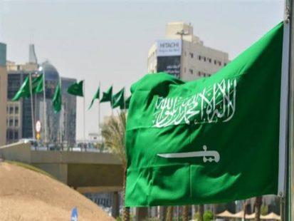 إجازات السعودية 2021 والعطلات الرسمية للاحتفال بها هذا العام