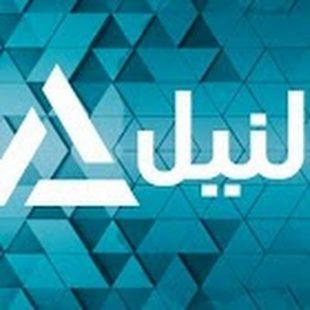 تردد قناة النيل للأخبار Nile News 2021 الجديد على النايل سات