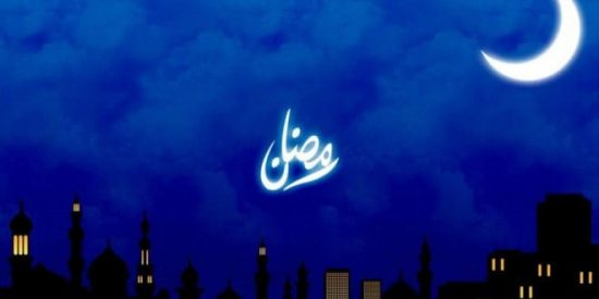 أول ليلة في رمضان وأهميتها للمسلمين