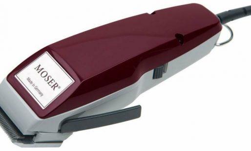 اسعار ماكينات الحلاقة في كارفور الرجالى والحريمى ٢٠٢١