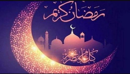 خصائص وفضائل شهر رمضان وأهمية ليلة القدر
