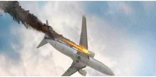 سقوط الطائرة في المنام لابن سيرين