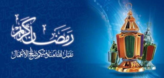 ما هي أهمية الدعاء في رمضان للتقرب إلى الله سبحانه وتعالى