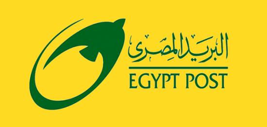 مواعيد عمل مكاتب البريد المصري بكافة الفروع وأوقات العمل الرسمية