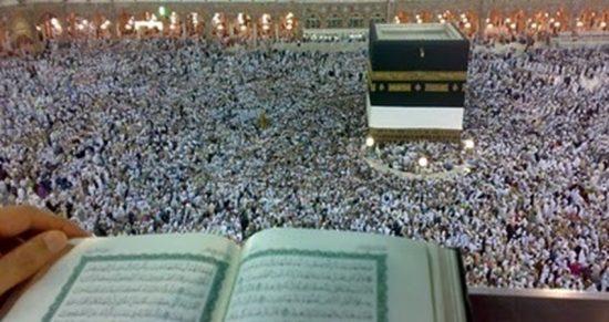 العمرة في رمضان وأركانها وفضل القيام بها في هذا الشهر الفضيل