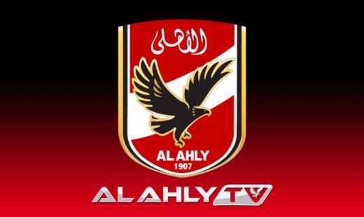 تردد قناة الأهلي الفضائية Al Ahly الجديد على النايل سات 2021