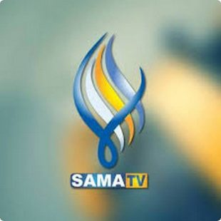 تردد قناة سما السورية الجديد 2021 على النايل سات والعرب سات