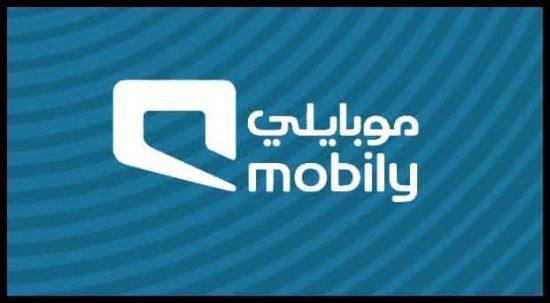 كيف افعل خدمة موجود موبايلي وتفعيل خدمة مغلق مجانًا في السعودية