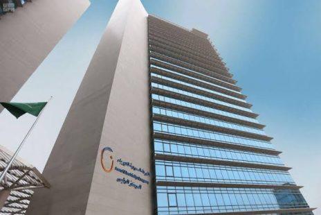 تقديم اعتراض على فاتورة الكهرباء في السعودية 1442 إلكترونيًا