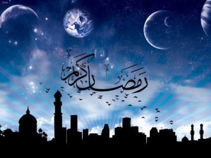 ما هي فضائل شهر رمضان وأهم الاعمال
