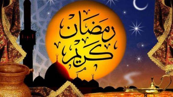 لماذا سمى شهر رمضان بهذا الاسم وكيفية استغلال هذا الشهر الفضيل