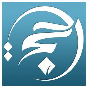 تردد قناة الحجة Alhuja TV 2021 الجديد على نايل سات